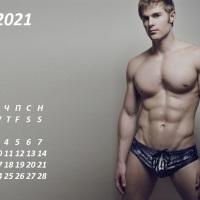 Честита 2021 - Календара на Цветни Хромозоми